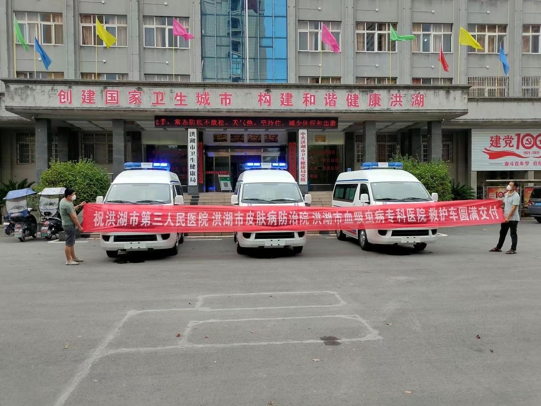 福田G7救護車多少錢?救護車生產廠家圖片
