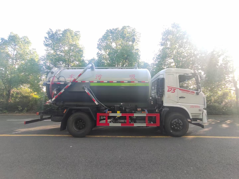 国六东风D3吸污车12立方污水处理车厂家价格多少钱图片