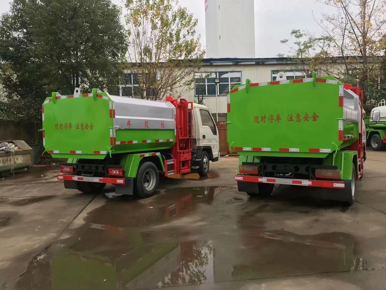 國六福田5方掛桶垃圾車圖片