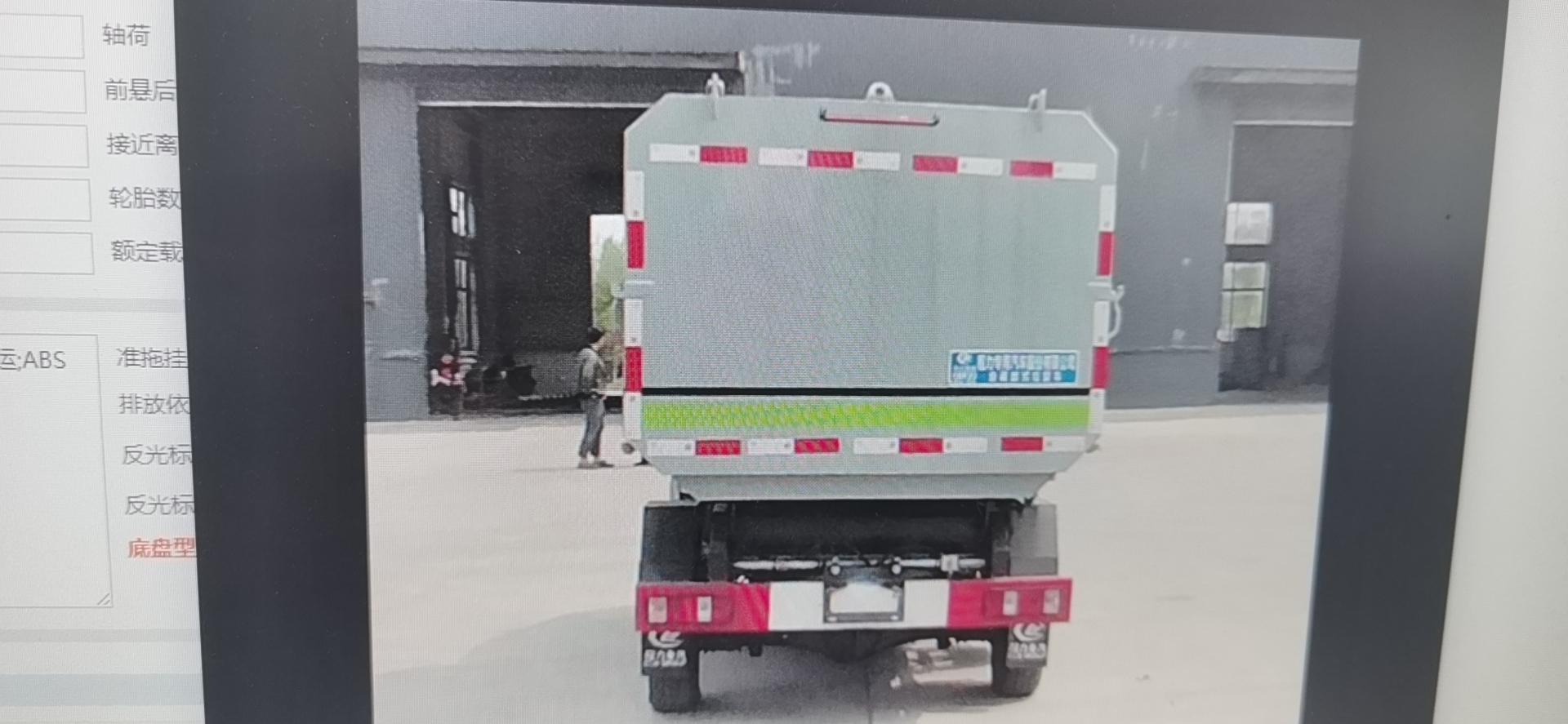 福田祥菱3方挂桶垃圾车汽油版