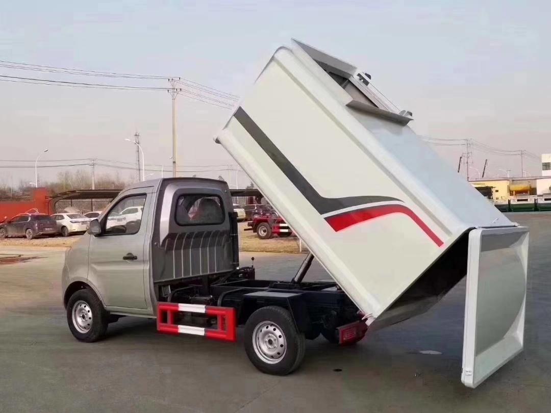 長安三方掛桶垃圾車圖片