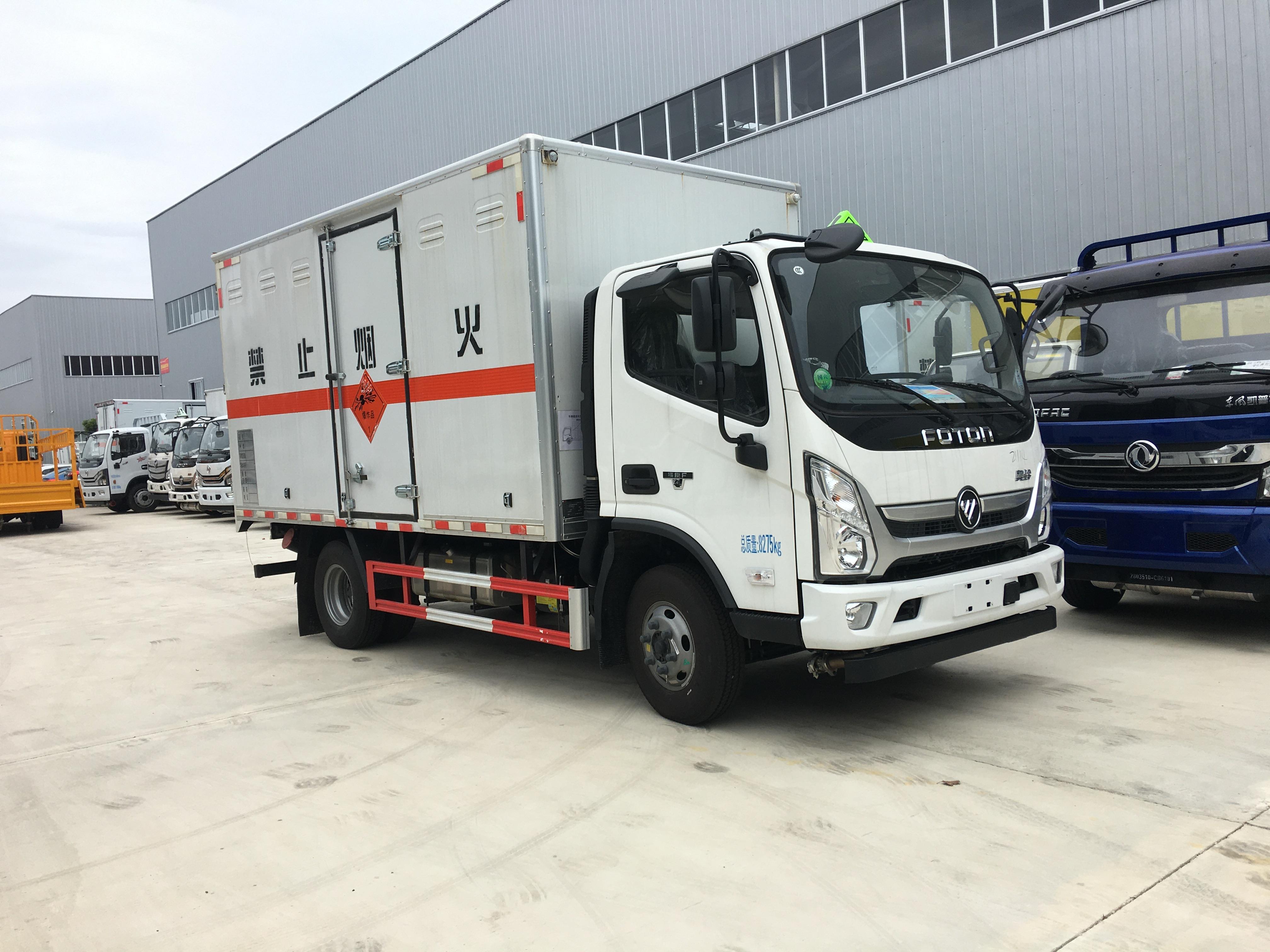 福田5.2米爆炸物品廂式運輸車配置詳情視頻
