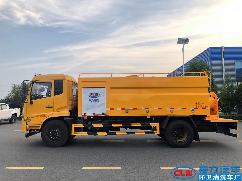 東風天錦12.5噸管道疏通車高壓清洗車廠家價格多少錢圖片