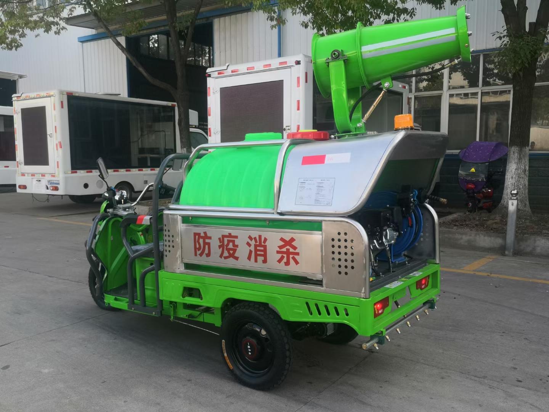 高压清洗雾炮车 电动三轮高压清洗车图片