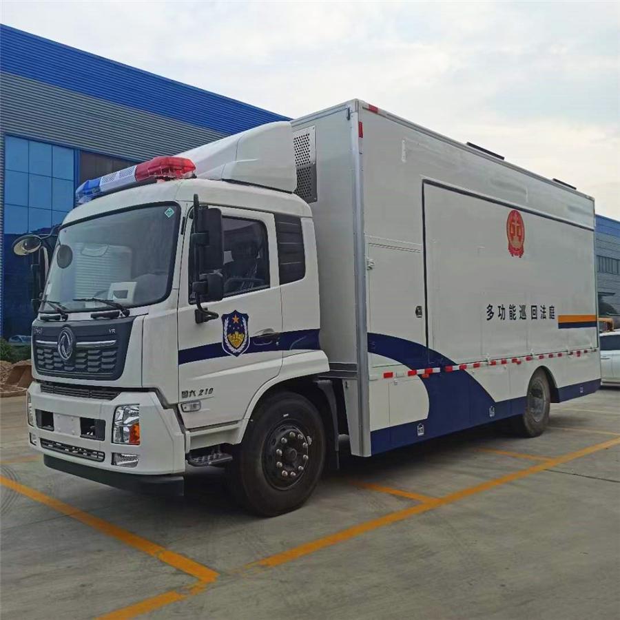 东风天锦多功能巡回审判车