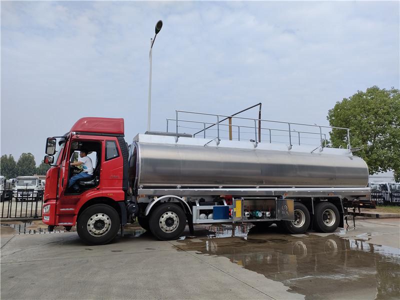 楚胜牌20吨国六解放CSC5321GYYL6A型铝合金运油车视频