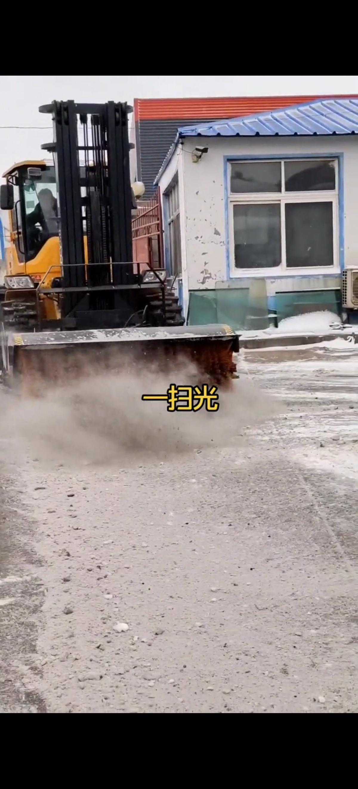 大雪叉车扫雪机一扫光视频
