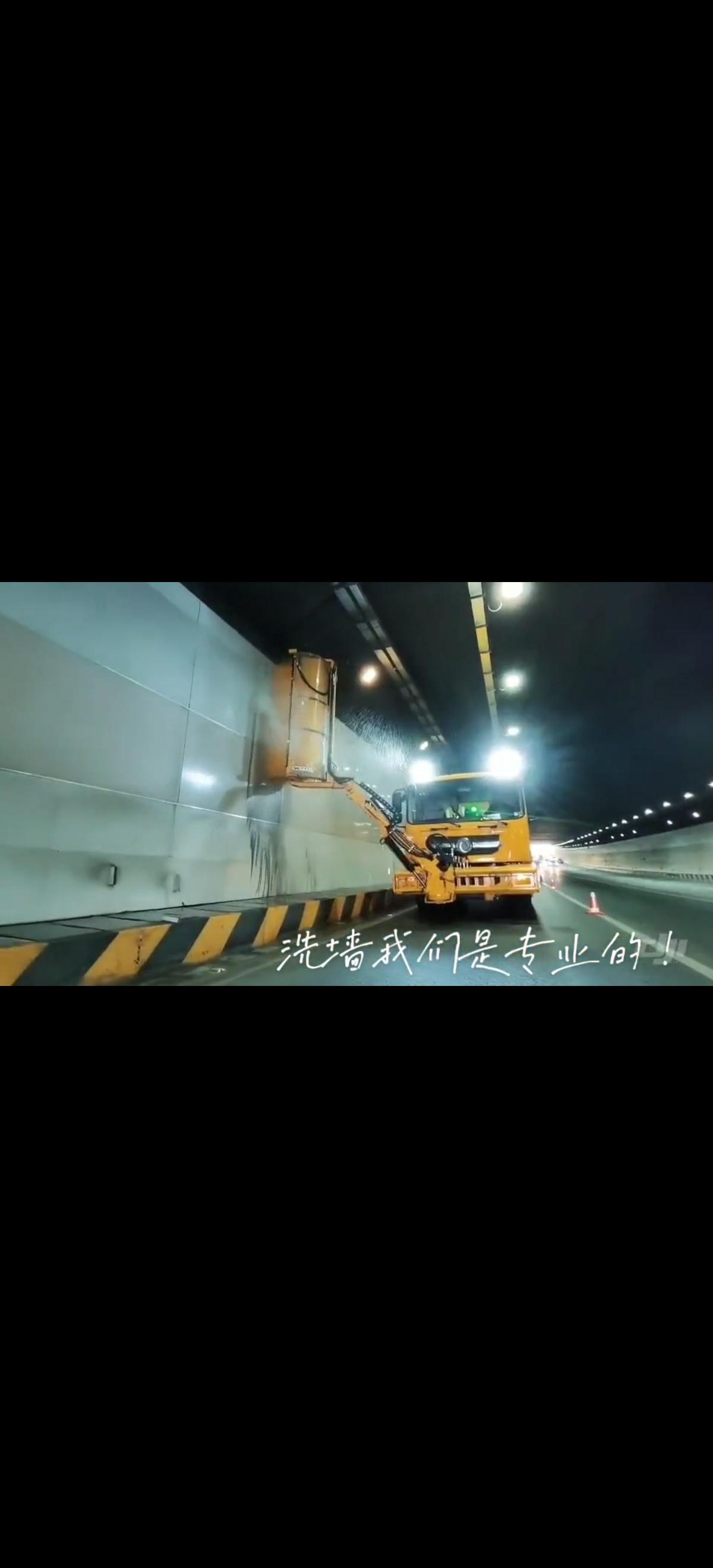 墙面隔音屏隧道清洗视频