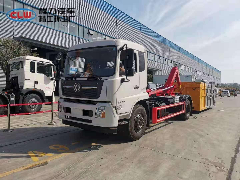 国六东风天锦钩臂车配置15方垃圾箱厂家图片230马力价格图片