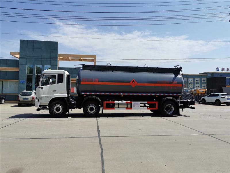 國六15噸不超載甲醇罐式運輸車圖片