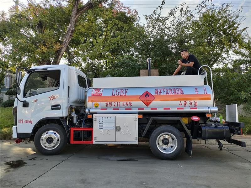 专威牌国六蓝牌加油车价格 东风多利卡2.15方蓝牌加油车视频