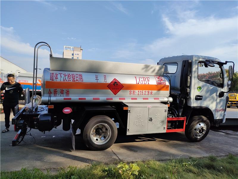 藍牌油罐車-C證福利 城市 鄉村用 藍牌2噸加油車-手續齊全視頻