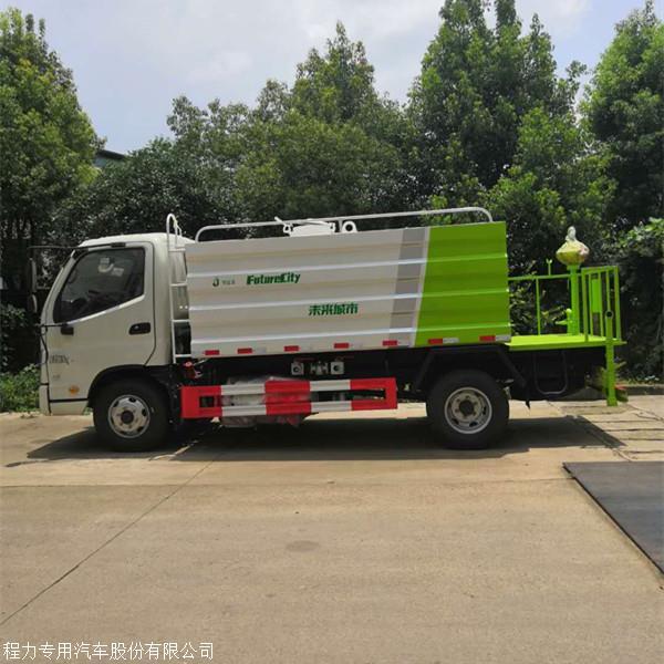 洒水车厂家供应国六福田5-7方抑尘洒水车建筑工程喷洒 洁净环保
