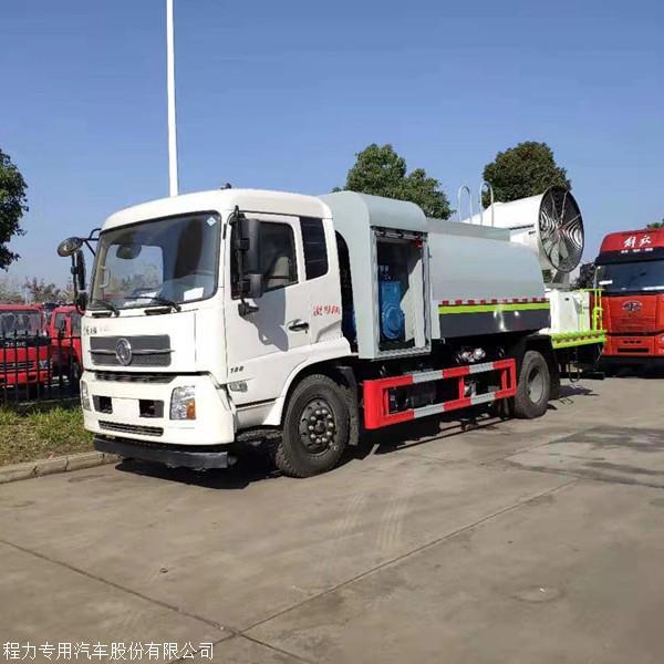 程力大型制造企业厂家出售100米东风天锦雾炮抑尘车  国六10方多功能洒水喷雾车