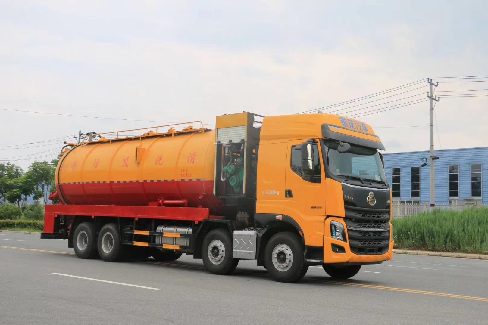 東風柳汽乘龍清洗吸污車27方國六排量  養殖專業吸糞車圖片