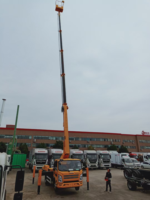 江鈴25米直臂高空作業車報價 25米直臂高空作業車價格視頻