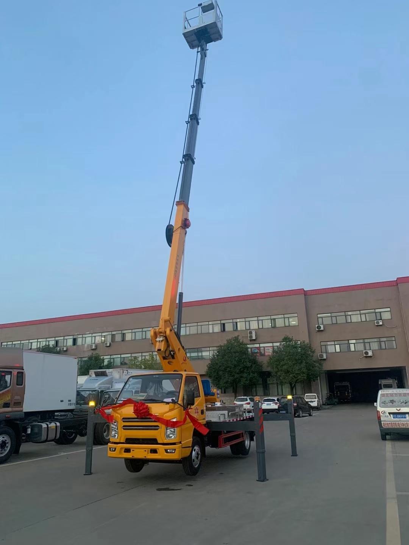 24米直臂高空作業車多少錢? 24米直臂高空作業車報價視頻