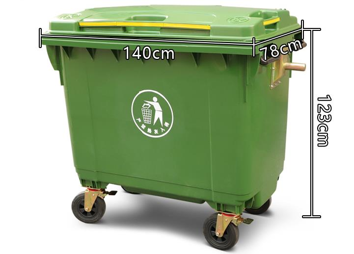 垃圾車660升環衛垃圾桶 帶蓋帶輪子垃圾桶