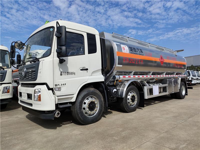 18吨小三轴油罐车 国六东风天锦21.2方铝合金运油车视频视频