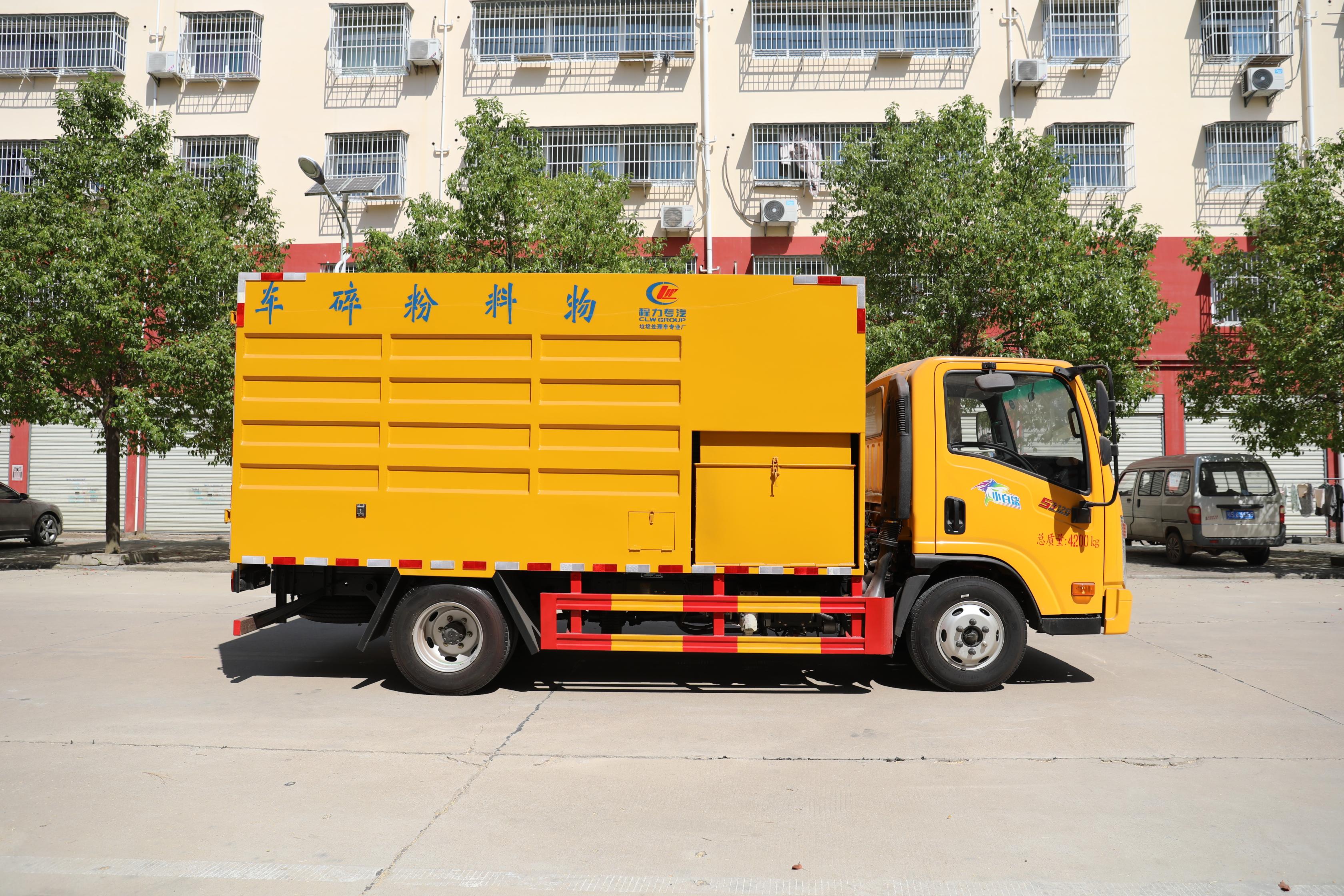 物料粉碎运输车 树枝粉碎设备整车厂家价格图片
