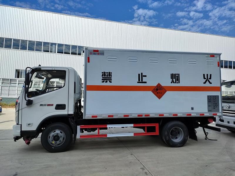 楚勝牌CSC5088XQYB6福田奧鈴小黃牌爆破器材運輸車視頻