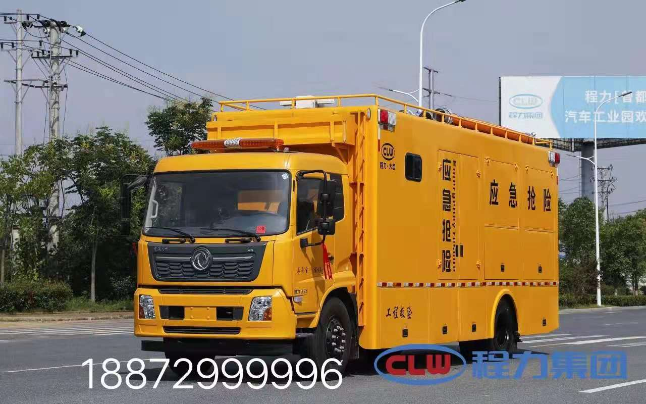 滑县清源污水处理有限公司排水工程抢险车辆采购项目