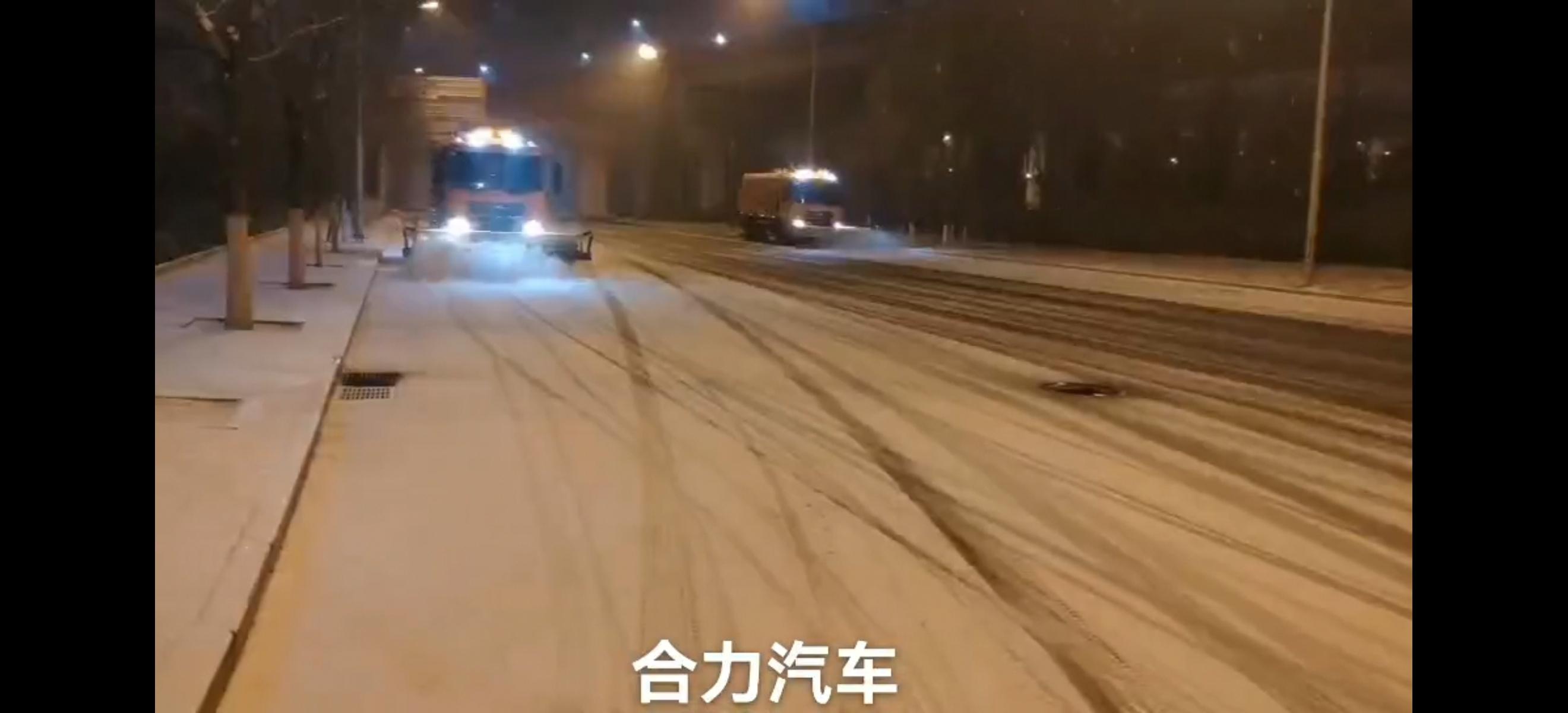 馬路機械化除雪視頻