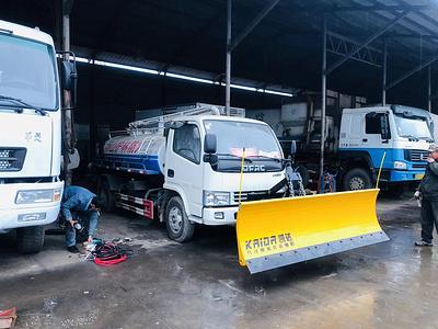 洒水车安装除雪设备