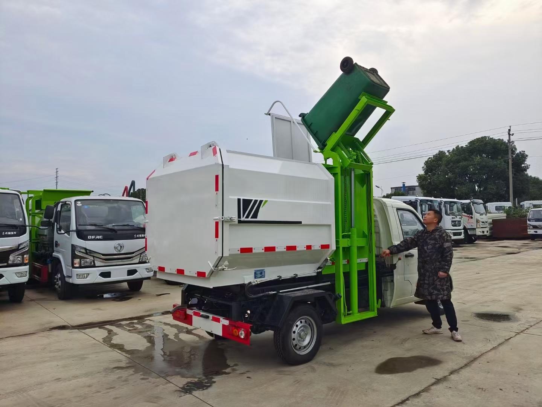 国六福田祥菱4方挂桶垃圾车图片