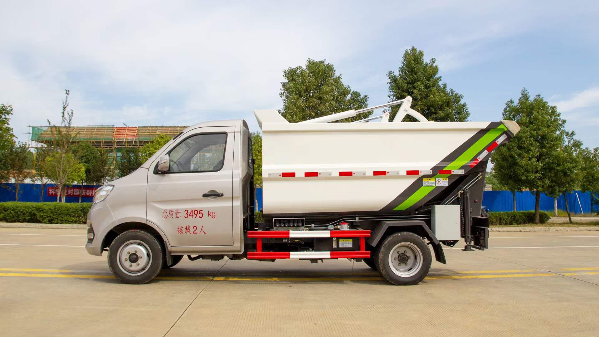 国六长安3-4方自装卸式垃圾车 后装压缩垃圾车图片