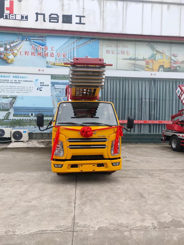 32米云梯车多少钱? 江铃32米云梯车报价视频