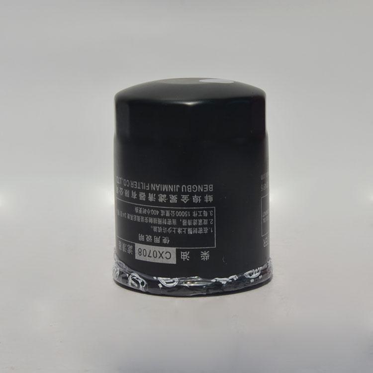 蚌埠金冕柴油滤清器 柴油芯 柴滤清器滤座 柴滤柴油滤芯器CX0708