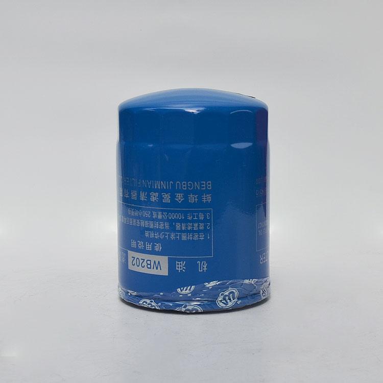 蚌埠金冕机油滤清器 滤清器滤座 机油芯 机油滤芯 49机油 WB202图片