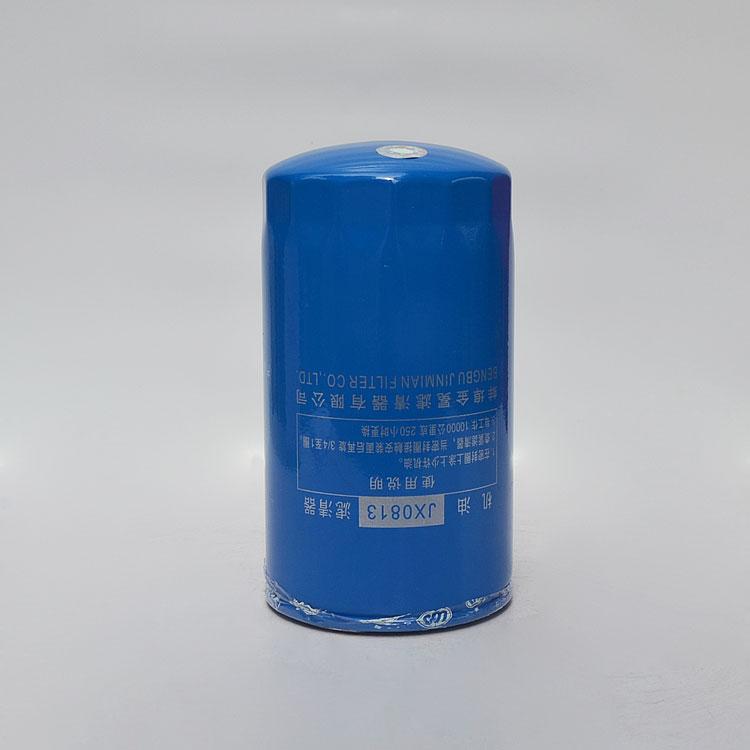 蚌埠金冕机油滤清器 机油芯 机油滤芯 机油滤清器滤座 机滤JX0813图片