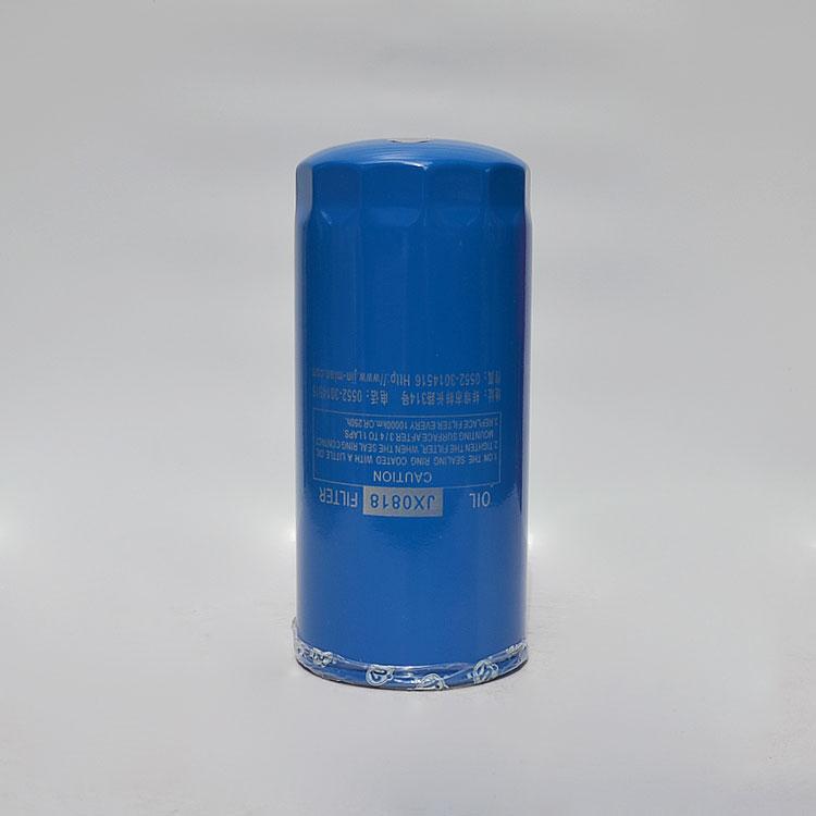 蚌埠金冕机油滤清器 机油滤清器滤座 机油滤芯机滤 机油芯JX0818图片