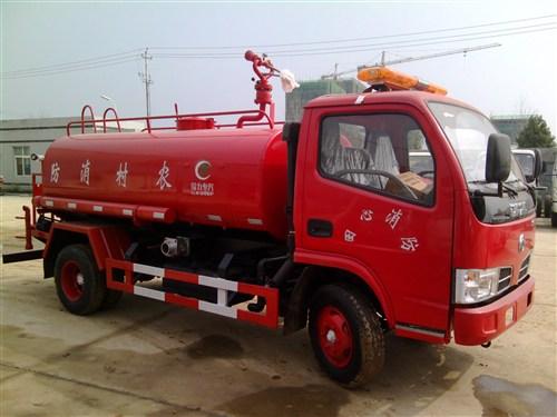 福田时代4吨消防车5吨消防洒水车图片