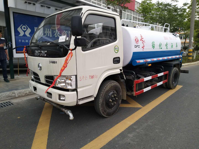 国五东风5吨洒水车
