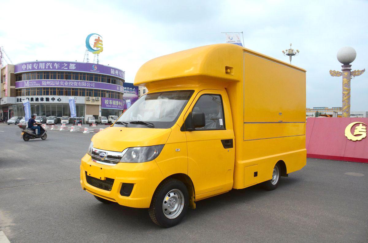 开瑞国五流动售货车图片