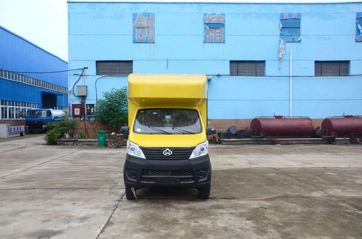 长安国五流动售货车图片