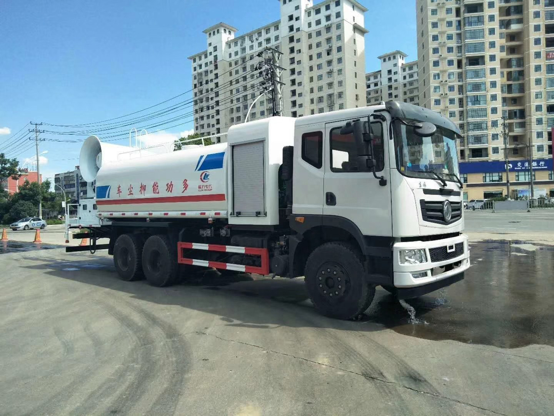 东风15吨抑尘车图片