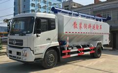 河南10吨散装饲料车价格配置图片
