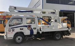 适用于公安系统的高空作业车厂家图片