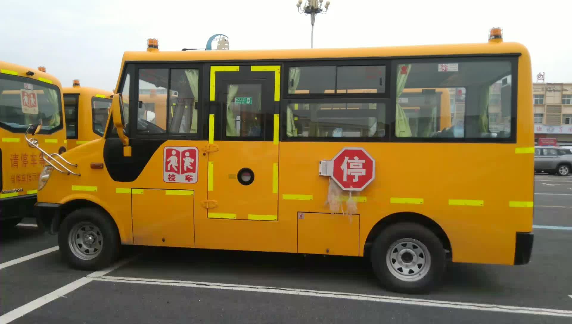 海格19座幼儿园校车