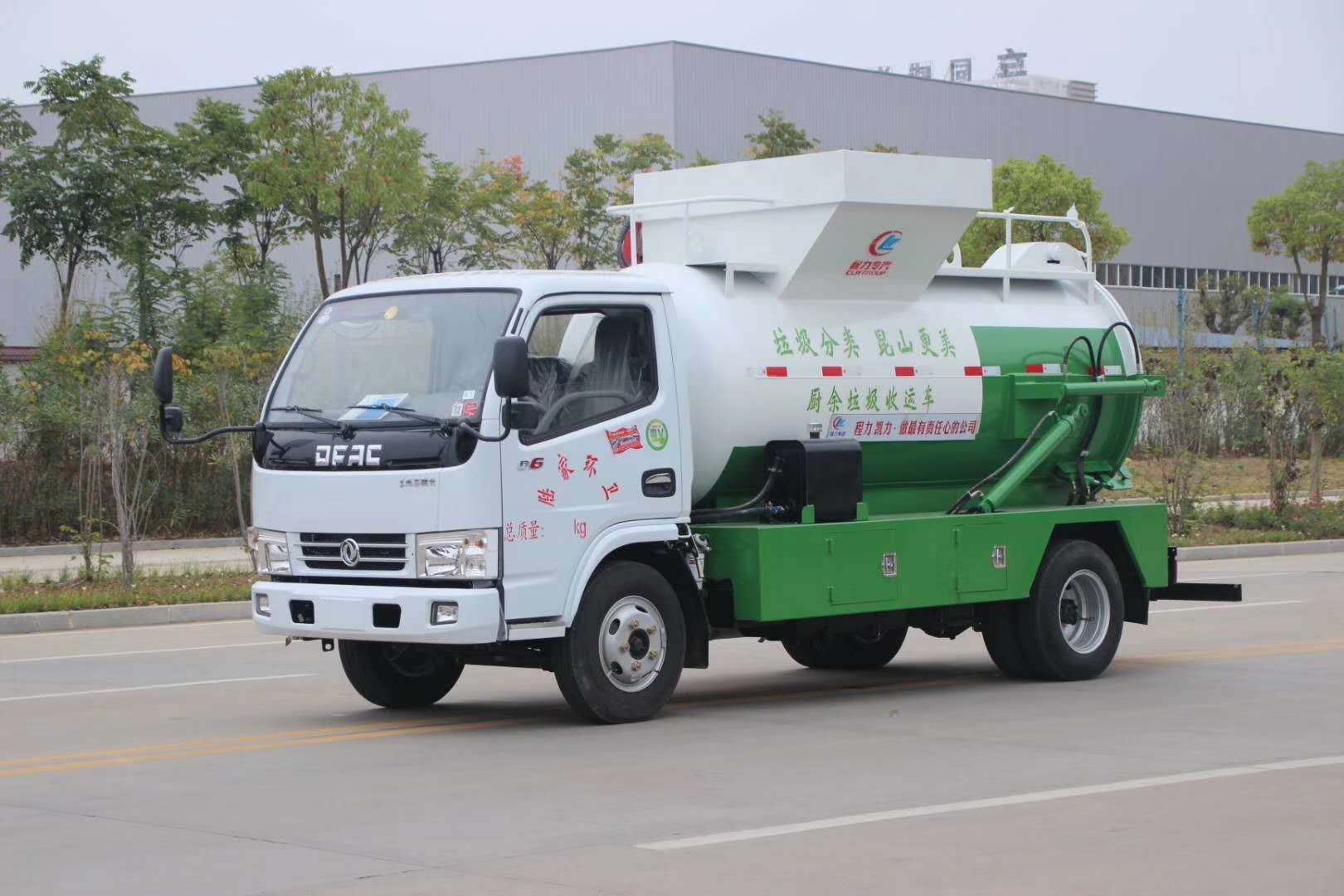 东风小多利卡5方餐厨垃圾车餐厨垃圾车图片