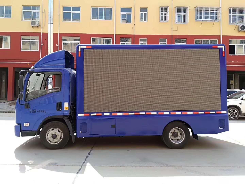 蓝牌广告宣传车价格柳汽广告车厂家图片