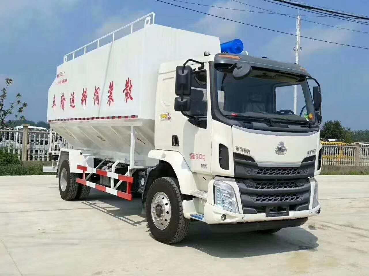 14吨散装饲料车配置价格图片