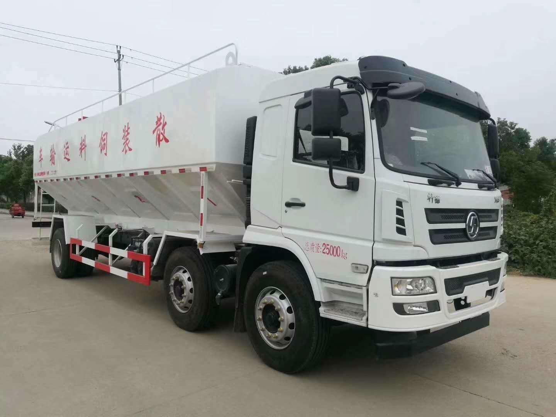 15吨电动散装饲料车陕汽30立方散装饲料车价格图片