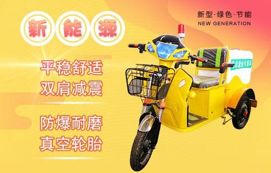 新能源80L三轮保洁清运专用车图片