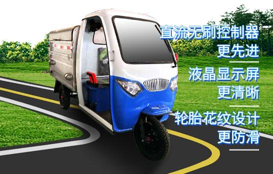 新能源1600L三轮不锈钢环卫车图片