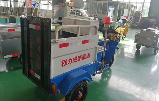 新能源三轮单桶环卫车图片